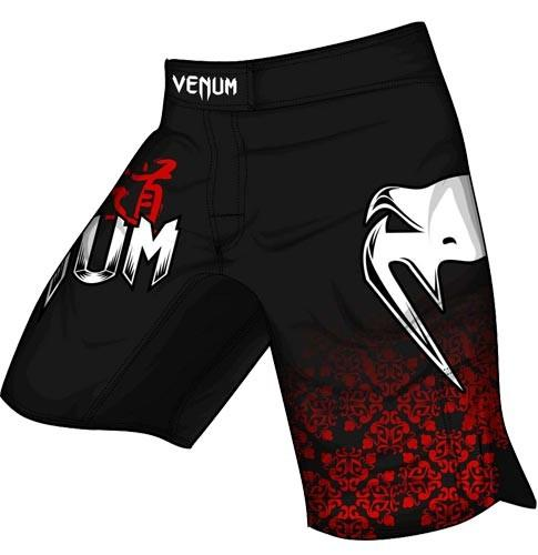 Venum Venum Bushido Fight Shorts